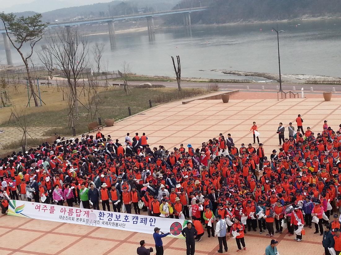 여주시 자연환경보호캠페인.jpg